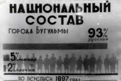 00-400
