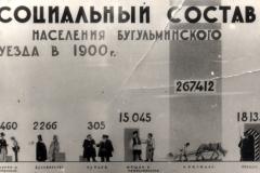 00-42