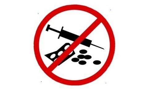 без наркотиков1