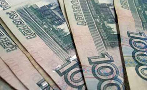 деньги5