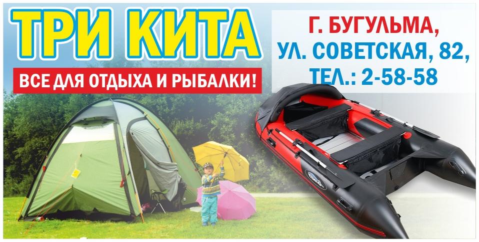 Спорсор 2 Тыныбаев