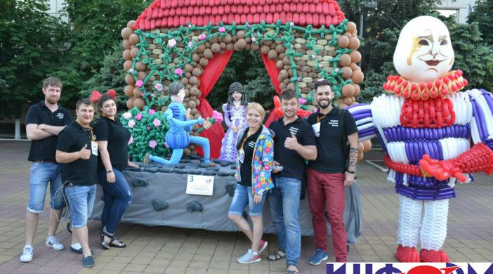 фестиваль шаров сайт