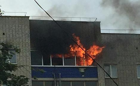 Ленина пожар