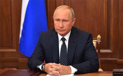 Путин