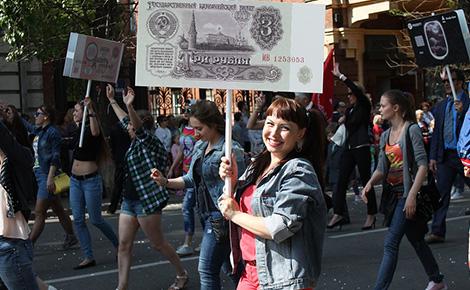 женщина и деньги сайт