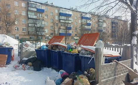 мусор сайт