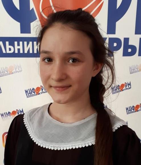 Ангелина Денисова