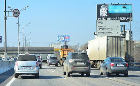 Остановка на автомагистрали