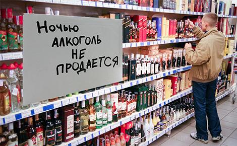 алкоголь 2