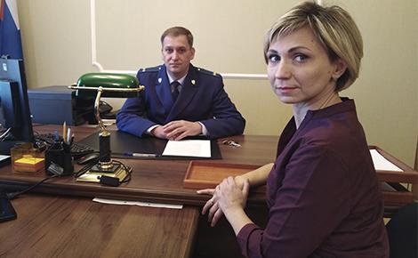 прокурор сайт