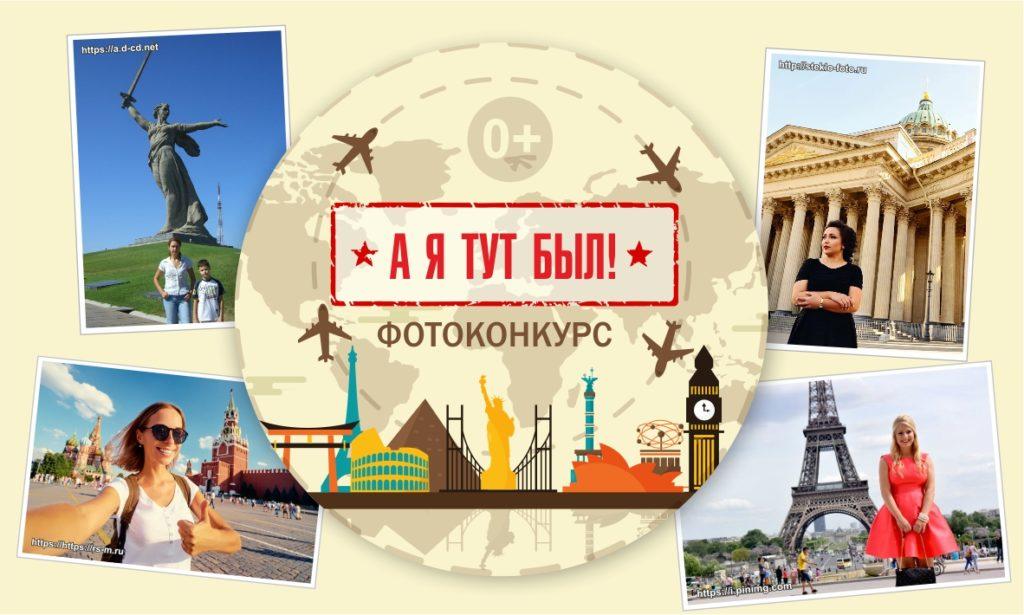 51-19-1580-ВКонтакте