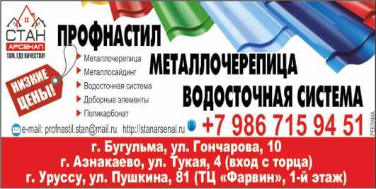 Реклама 3