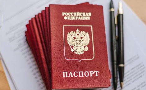 паспорт2