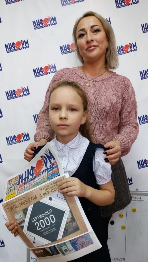 Софья Мальцева
